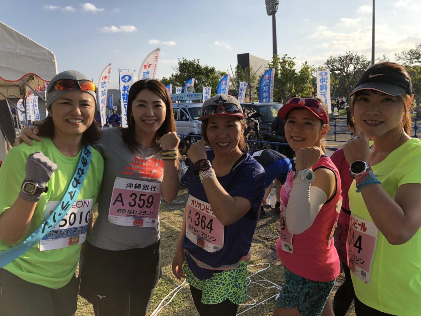 沖縄マラソン