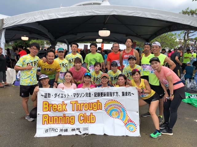 尚巴志マラソン2018